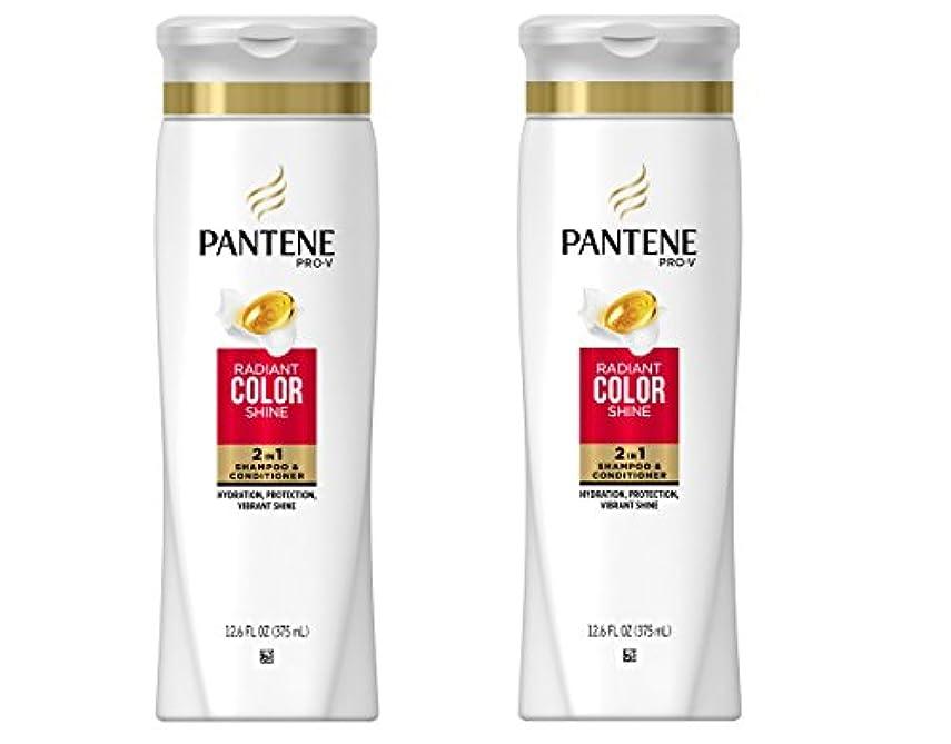 リットルミスペンド棚Pantene プロVラディアン色鮮やかな輝きを放つドリームケアの2in1シャンプー&コンディショナーシャイン12.6オズ(2パック) 12.6オンス(2パック) プロV色リバイバル磨きの2in1シャンプーとコンディショナー