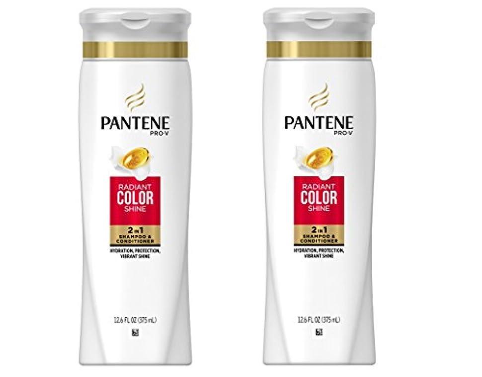 ホイッスル麦芽異邦人Pantene プロVラディアン色鮮やかな輝きを放つドリームケアの2in1シャンプー&コンディショナーシャイン12.6オズ(2パック) 12.6オンス(2パック) プロV色リバイバル磨きの2in1シャンプーとコンディショナー