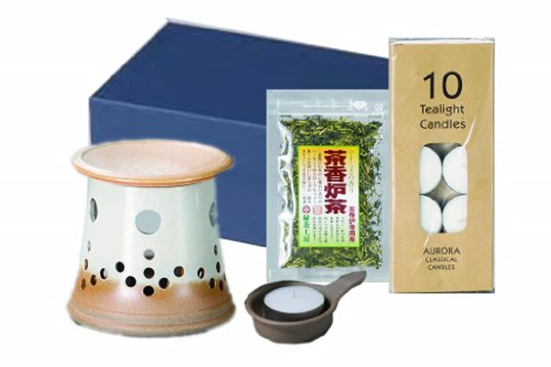 排気取り消すシンプトン盛正白掛分茶香炉セット(化粧箱入)