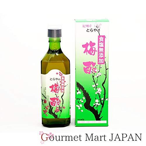 紀州梅 無塩 梅酢 500ml 紀州梅の果実酢 健康ビネガー