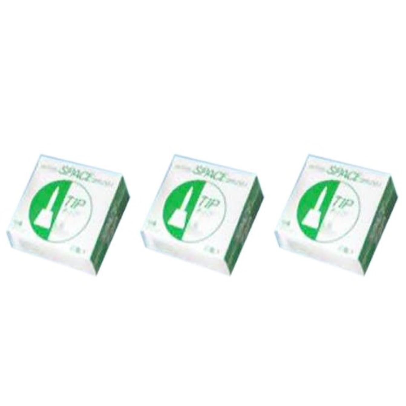 アシスト簡潔な磁器インタースペース?ブラシ専用替えブラシ 2個入×3個 ロング?ソフト(LS)