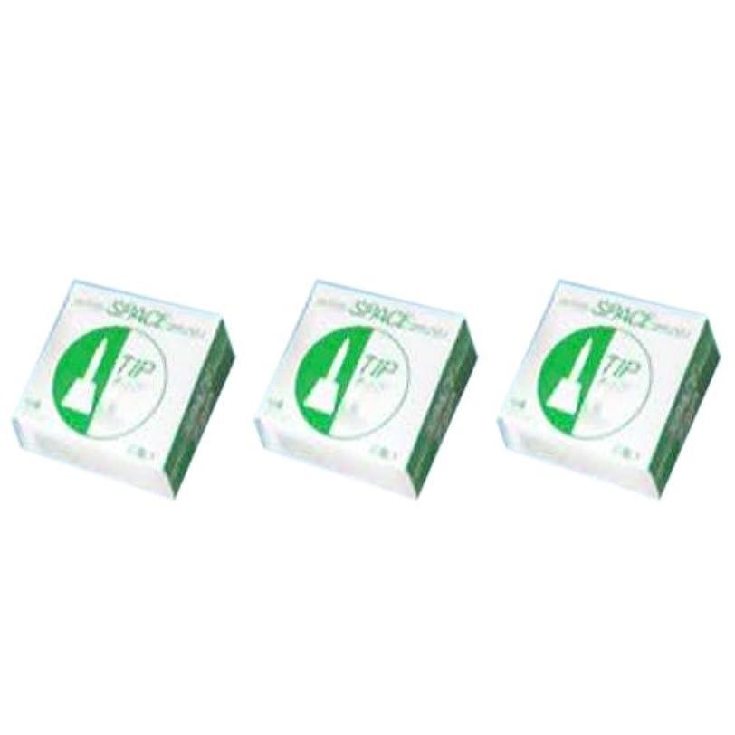 パドル支援する処方インタースペース・ブラシ専用替えブラシ 2個入×3個 ロング・ソフト(LS)