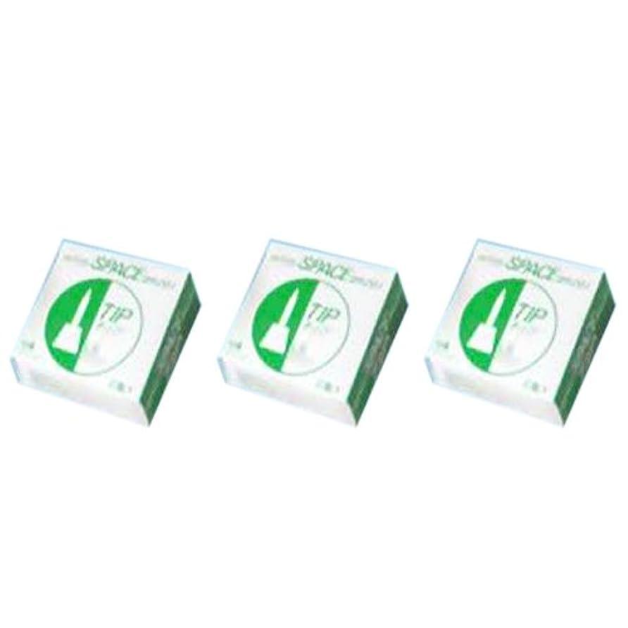 ヘロイン広告描くインタースペース?ブラシ専用替えブラシ 2個入×3個 ミディアム(M)
