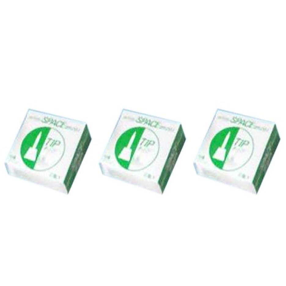 配列通貨の配列インタースペース?ブラシ専用替えブラシ 2個入×3個 ミディアム(M)