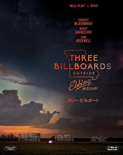 スリー・ビルボード 2枚組ブルーレイ&DVD [Blu-ray]