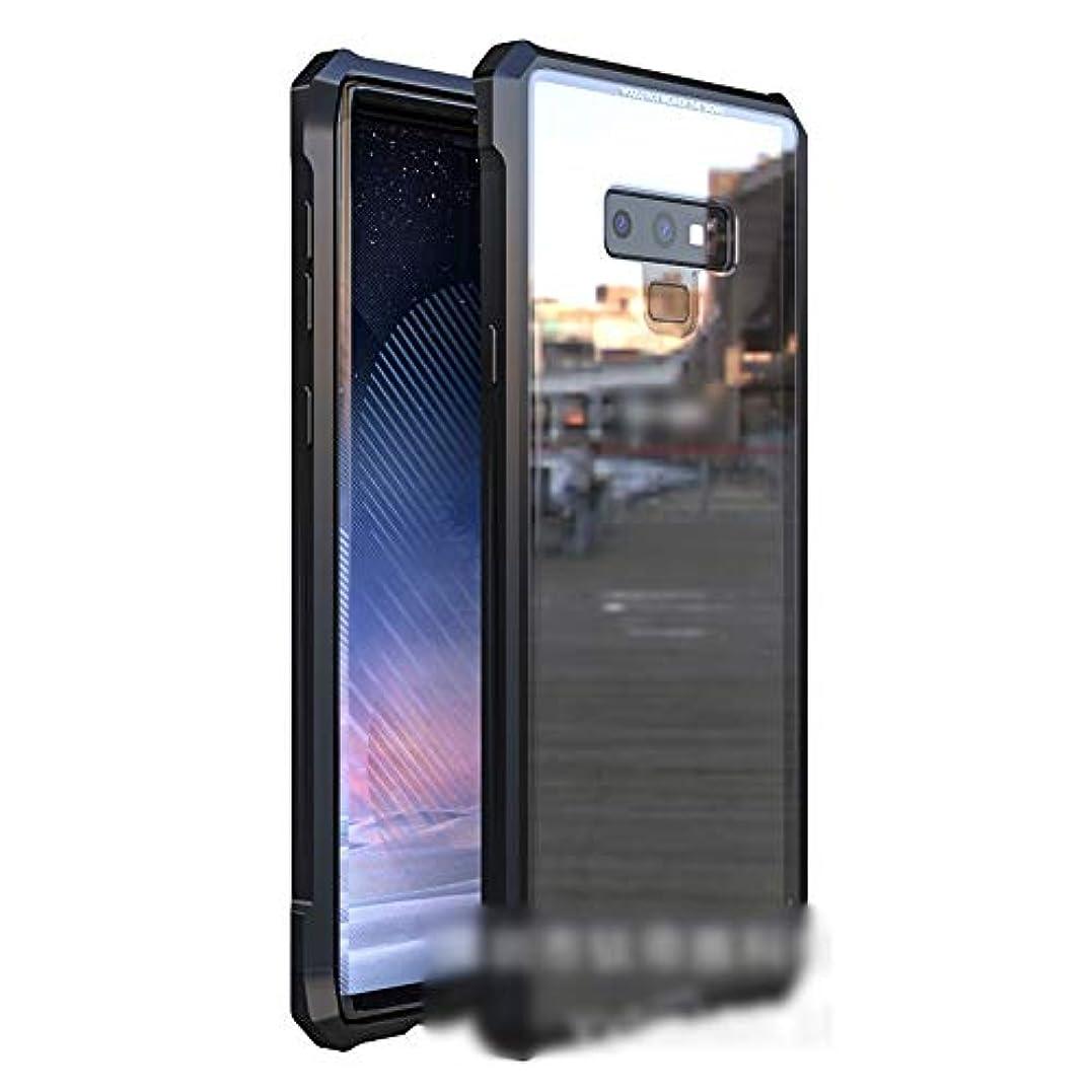 憲法堤防ギャラリーTonglilili 携帯電話、ガラス携帯電話シェルサムスンS9プラス、S9、注9、S8プラス、注8、S8のための新しい保護スリーブの耐粉砕金属シェル電話ケース (Color : 黒, Edition : Note9)