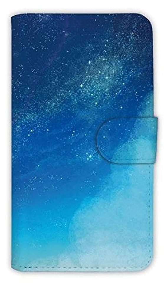 幽霊飛ぶテニス[アングラーズケース] 【手帳型】 Starry Sky 星空 スマホ ケース (商品コード: diary2015102940)