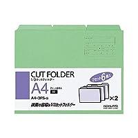 (まとめ) コクヨ 1/3カットフォルダー カラー A4 緑 A4-3FS-G 1パック(6冊) 〔×10セット〕