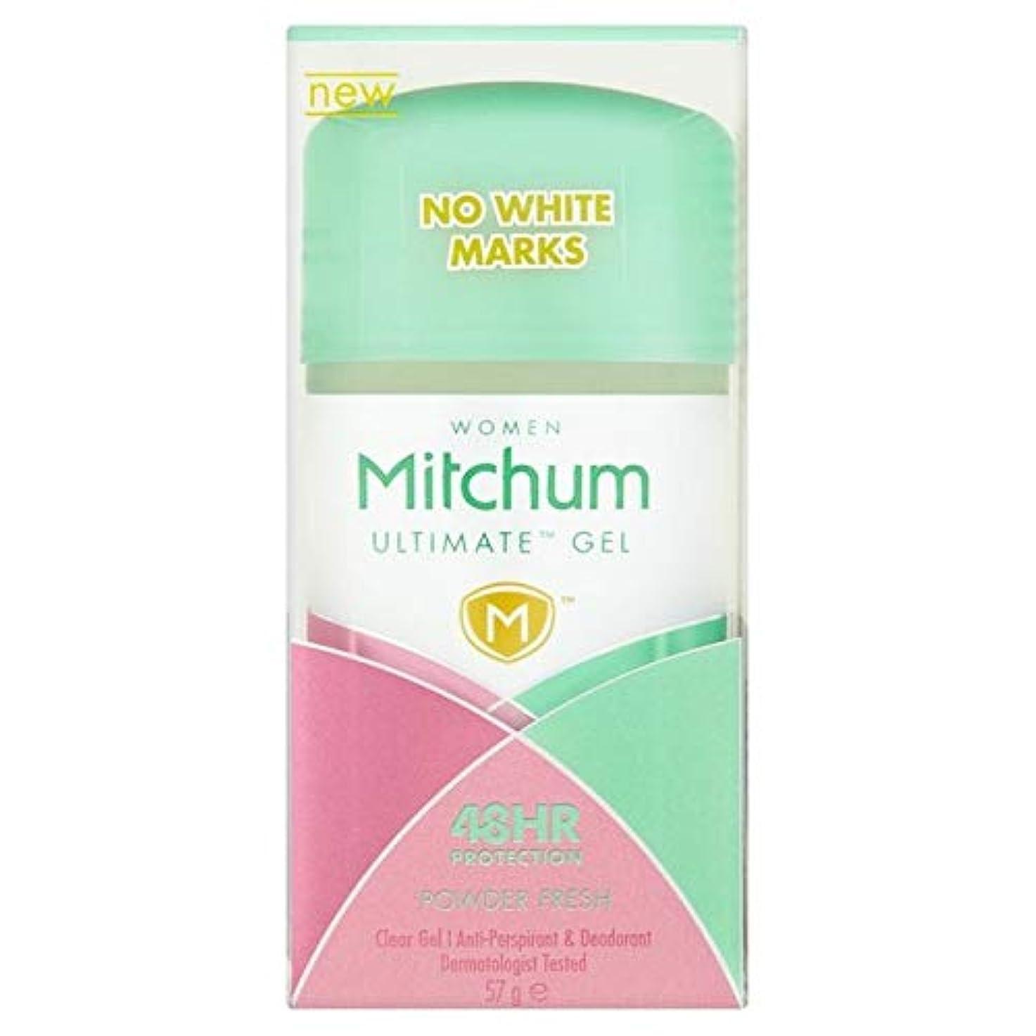 スリラー依存するコーヒー[Mitchum ] ミッチャム究極粉末新鮮ゲル57グラム - Mitchum Ultimate Powder Fresh Gel 57g [並行輸入品]