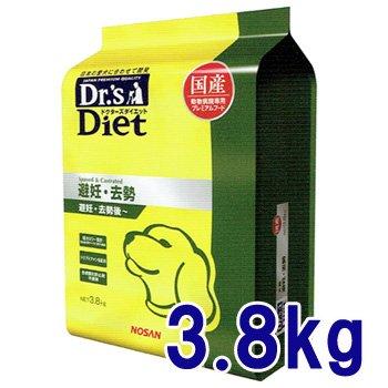 ドクターズダイエット 犬用 避妊・去勢 3.8kg...