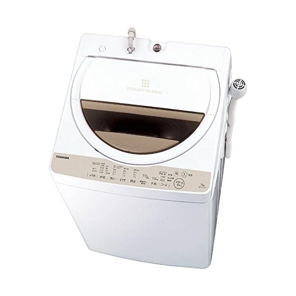 東芝 全自動洗濯機 7kg ステンレス槽 風呂水...の商品画像