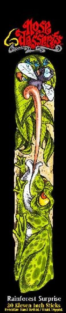 ロデオ冒険家家庭Nose Desserts 1パック 中国 レインタイプ フレグランス香り ブランドスティック香 11インチスティック20本 カラーパッケージ