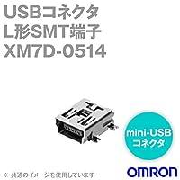 オムロン(OMRON) XM7D-0514 (50個入) mini-USBコネクタ (L形SMT端子) NN