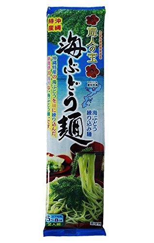 海人の宝 海ぶどう麺 180g(2人前)