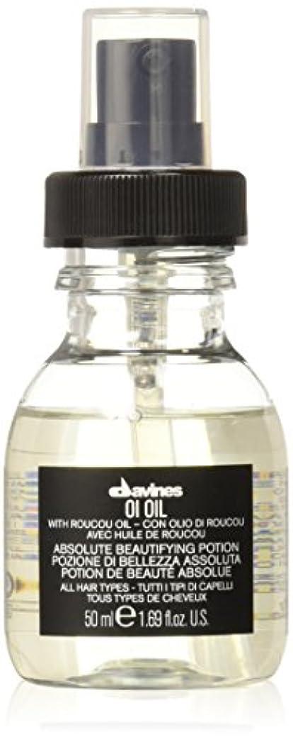 マントル食用後退するダヴィネス OI Oil Absolute Beautifying Potion (For All Hair Types) 50ml/1.69oz並行輸入品