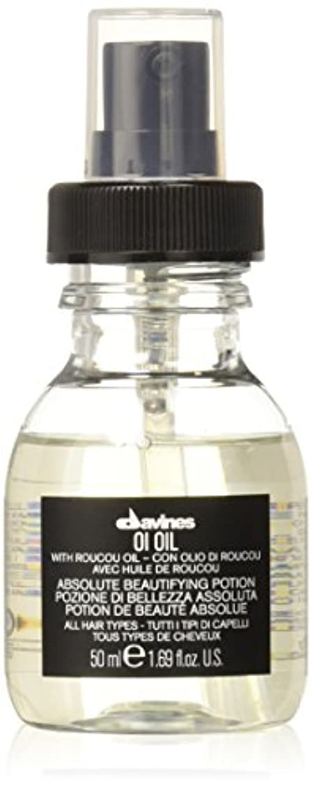変成器ボトル比類なきダヴィネス OI Oil Absolute Beautifying Potion (For All Hair Types) 50ml/1.69oz並行輸入品