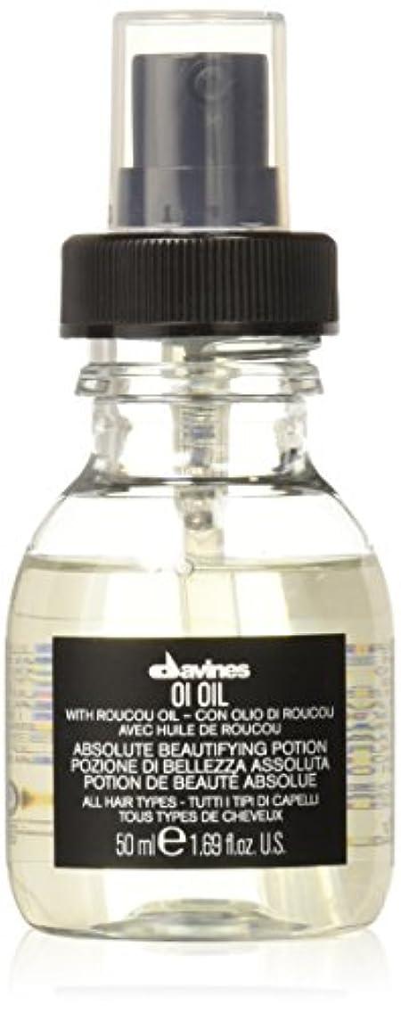 親補助金素人ダヴィネス OI Oil Absolute Beautifying Potion (For All Hair Types) 50ml/1.69oz並行輸入品