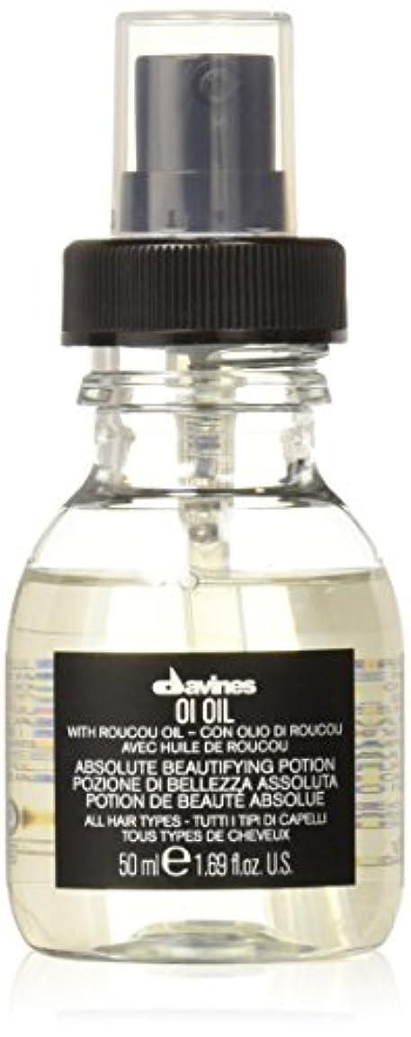 脅迫それによって統合するダヴィネス OI Oil Absolute Beautifying Potion (For All Hair Types) 50ml/1.69oz並行輸入品