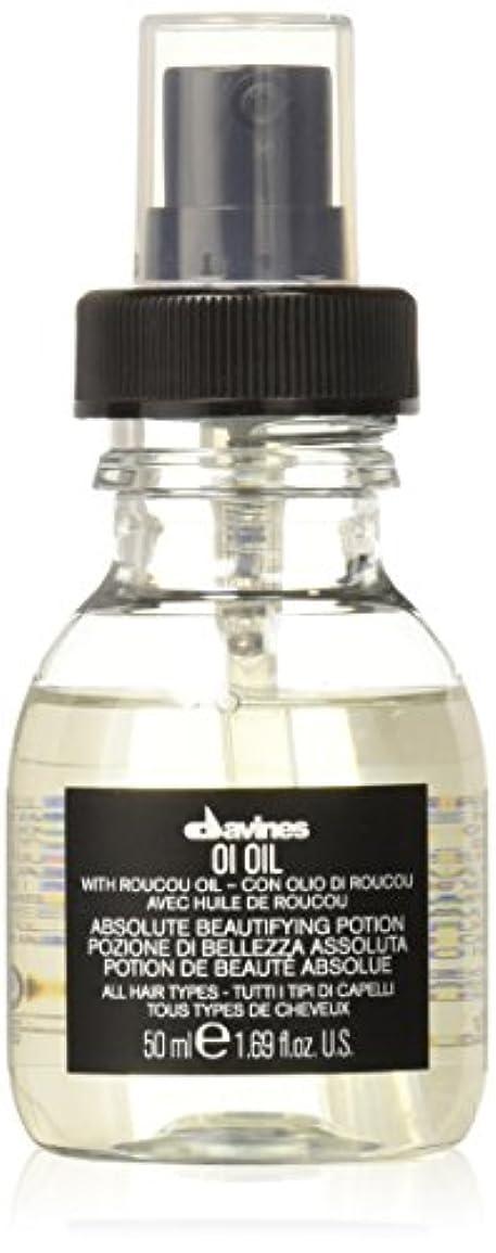 正確に料理をするボスダヴィネス OI Oil Absolute Beautifying Potion (For All Hair Types) 50ml/1.69oz並行輸入品