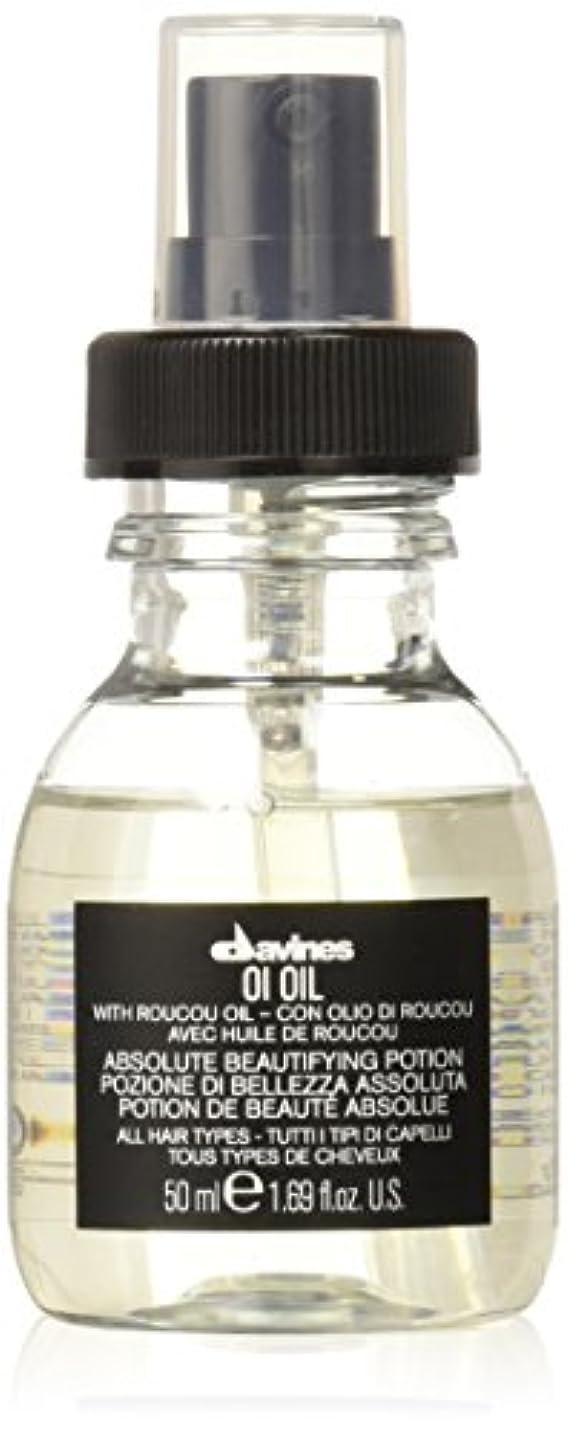 ダヴィネス OI Oil Absolute Beautifying Potion (For All Hair Types) 50ml/1.69oz並行輸入品