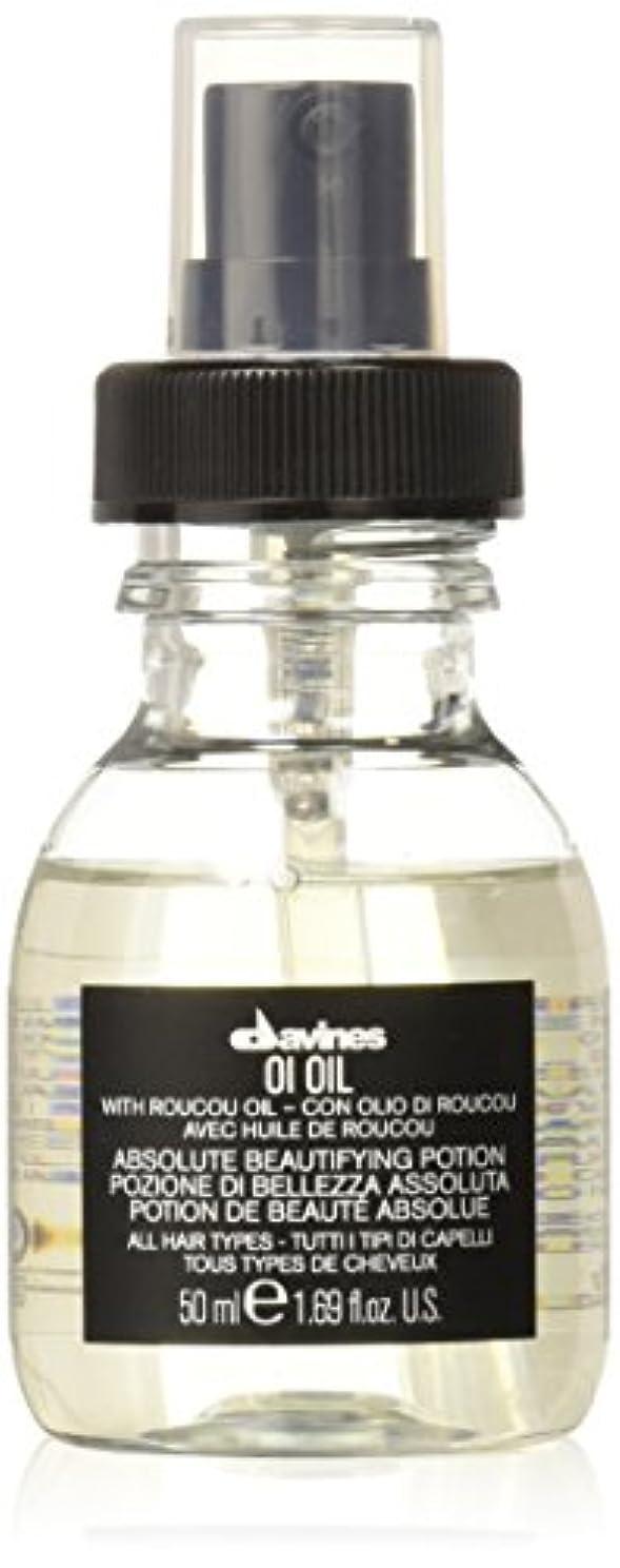 ピストンわざわざ応答ダヴィネス OI Oil Absolute Beautifying Potion (For All Hair Types) 50ml/1.69oz並行輸入品