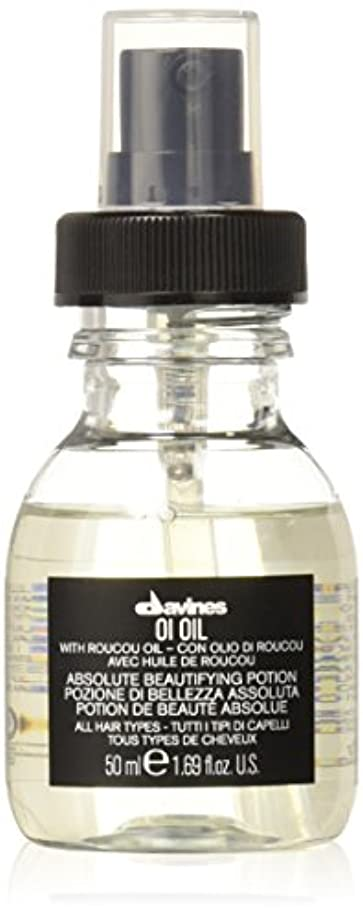 盲目することになっている生理ダヴィネス OI Oil Absolute Beautifying Potion (For All Hair Types) 50ml/1.69oz並行輸入品