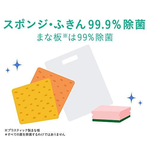 チャーミー マジカ 除菌+つめかえ用 570ml