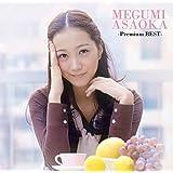 Premium BEST【通常盤】(2CD)