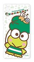 サンリオ Xperia Z5 ◆ キャラクター スマートフォン シェル ハード ケース/けろけろけろっぴ 【KR1501】 スマホカバー スマホケース