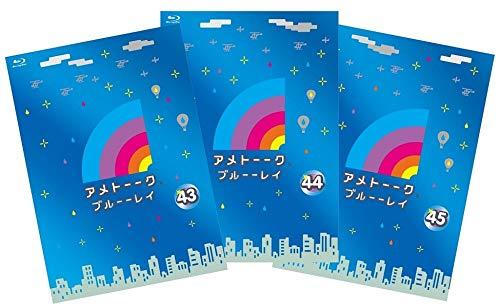 【Amazon.co.jp限定】アメトーーク! ブルーーレイ43・44・45 3巻セット (オリジナルトートバッグ+着せ替えジャケット3種付) [Blu-ray]