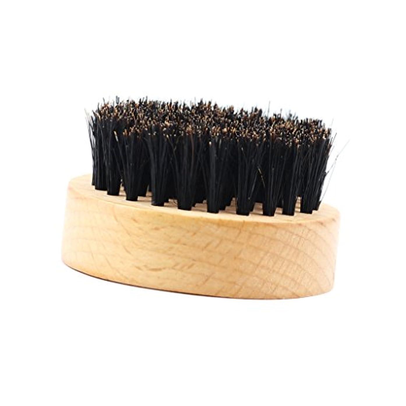 醸造所従事したにじみ出るひげのブラシおよびオイルのためのひげのブラシの天然木の顔のヘアブラシ - 柔らかくなり、かゆみを調整するのを助けます - #2