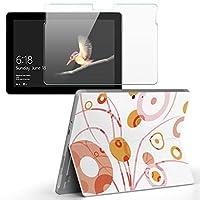Surface go 専用スキンシール ガラスフィルム セット サーフェス go カバー ケース フィルム ステッカー アクセサリー 保護 ラブリー 模様 オレンジ 002465