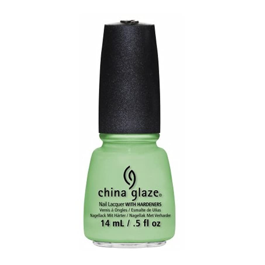 感謝する夜間おなじみのCHINA GLAZE Nail Lacquer - Sunsational - Highlight Of My Summer (並行輸入品)