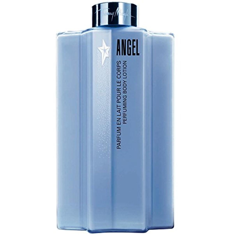 動作フィドル誤ってティエリー?ミュグレー天使のボディローション (Thierry Mugler) (x2) - Thierry Mugler Angel Body Lotion (Pack of 2) [並行輸入品]