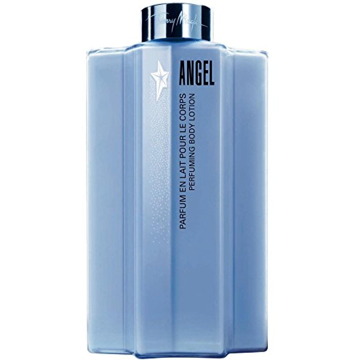 社員ロック代替ティエリー?ミュグレー天使のボディローション (Thierry Mugler) (x2) - Thierry Mugler Angel Body Lotion (Pack of 2) [並行輸入品]