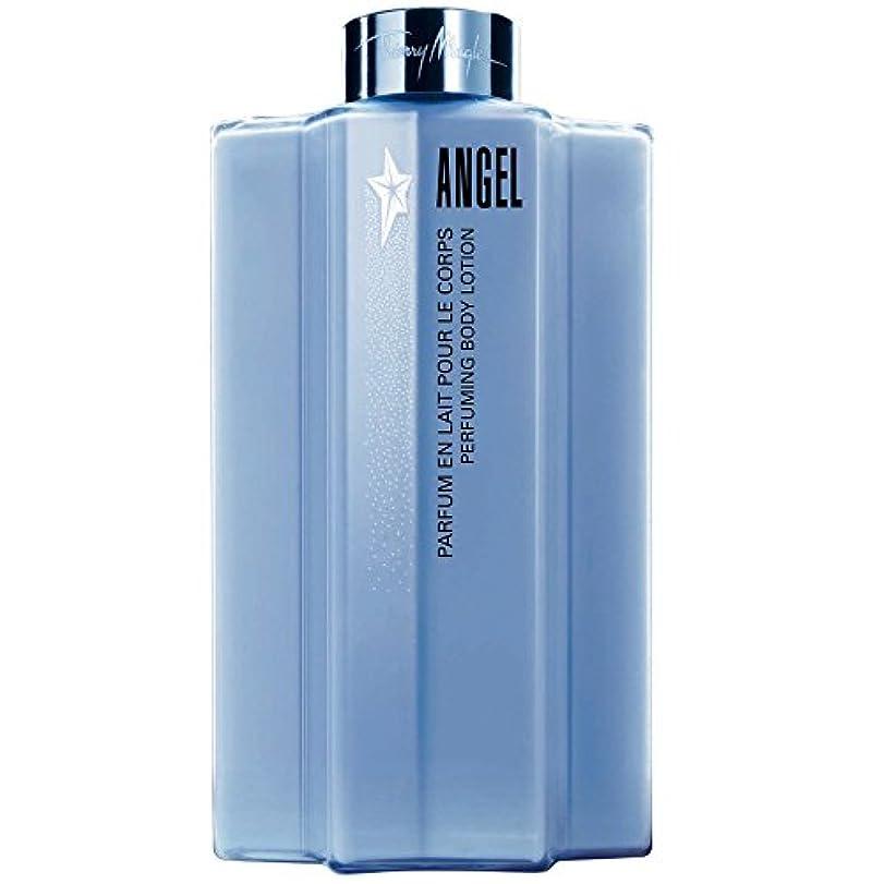 禁じるアジテーションシールティエリー?ミュグレー天使のボディローション (Thierry Mugler) (x2) - Thierry Mugler Angel Body Lotion (Pack of 2) [並行輸入品]