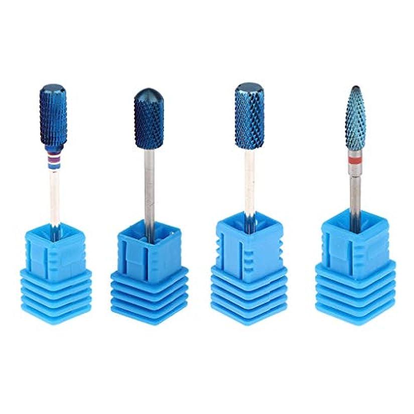 ネックレットに沿ってシティPerfeclan 4個セット ネイルドリルビット ネイルアートドリルビット4種類 タングステン鋼 耐久性 使いやすい