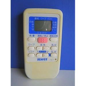 ビーバー エアコンリモコン RKS502A500B