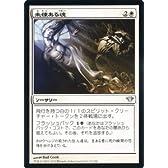 マジック:ザ・ギャザリング【未練ある魂/Lingering Souls】【アンコモン】DKA-012-UC 《闇の隆盛》