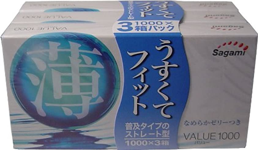 海藻パーティション節約普及タイプのストレート型!VALUE(バリュー)1000 × 3個パック お買い得コンドーム【4個セット】