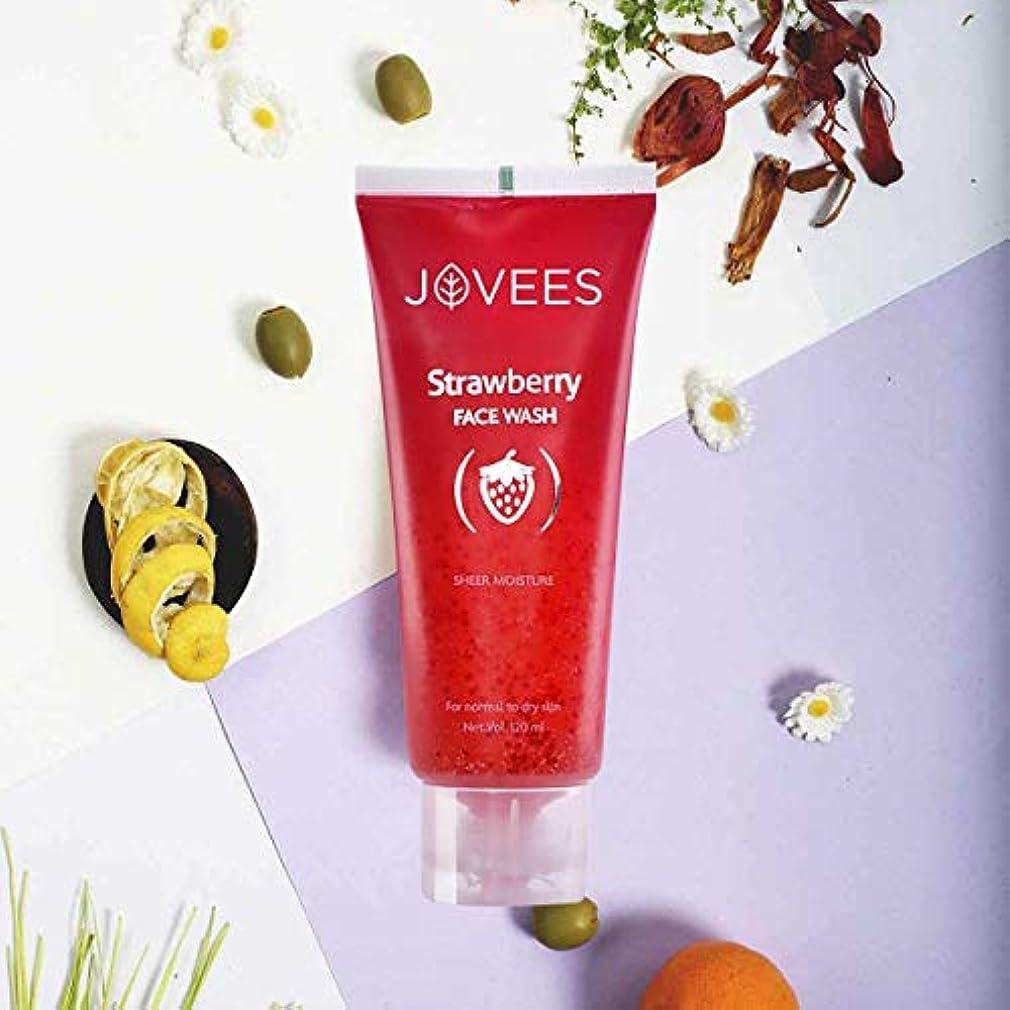 なしでテクトニック長方形Jovees Strawberry Face Wash developed for dry skin helps to remove dead cells 乾燥肌用に開発されたストロベリーフェイスウォッシュは、死んだ細胞...