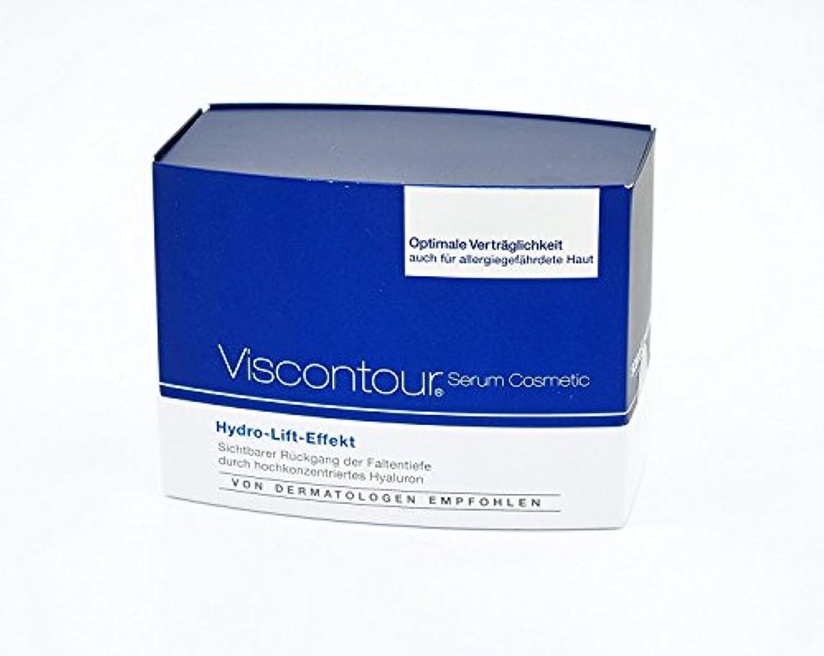 ポインタ命令的わずらわしい((Viscontour)セラムコスメティック?ハイドロリフトエフェクト30本[ヤマト便]) Viscontour Serum Cosmetics