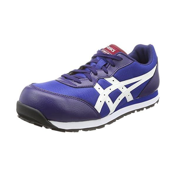 [アシックスワーキング] 安全靴 作業靴 ウィン...の商品画像