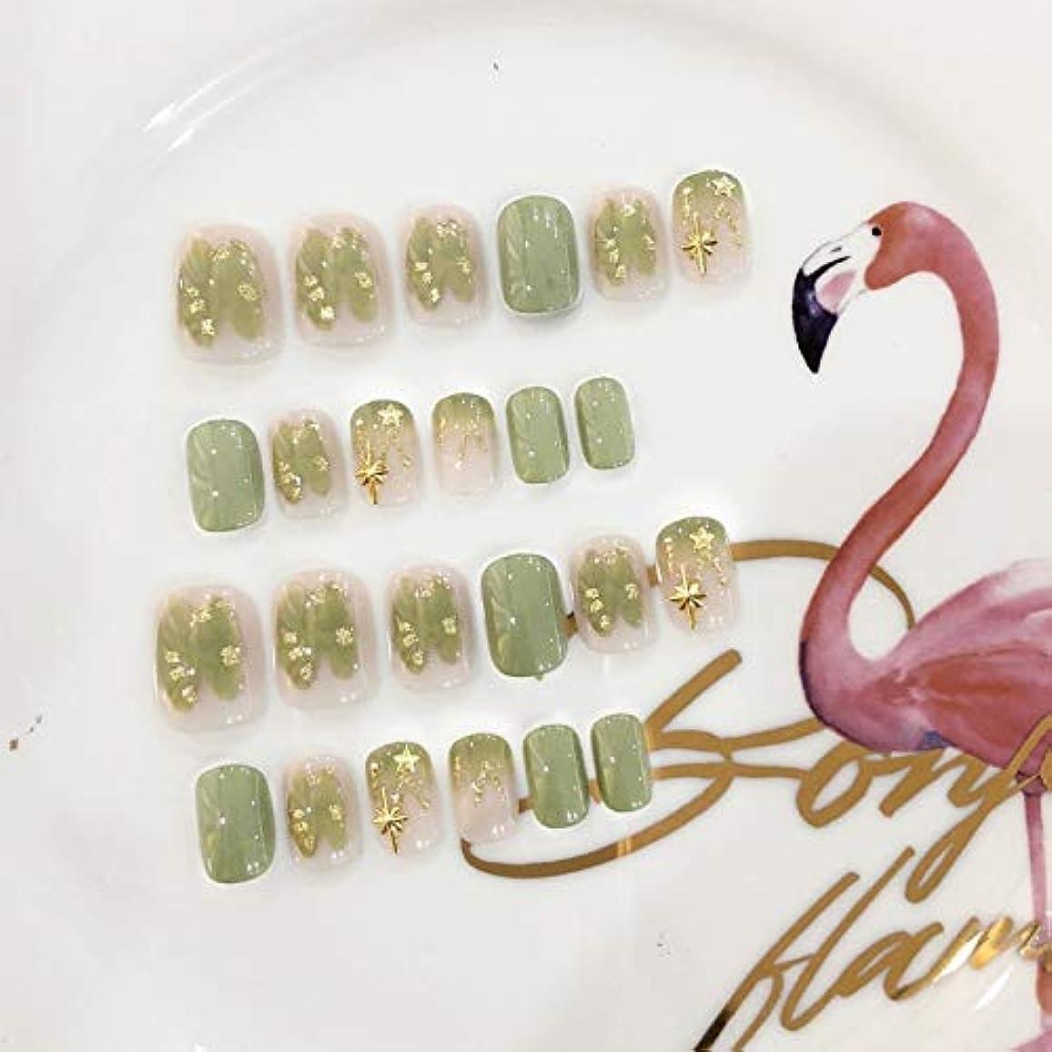 お肉評価する五Jonathan ハンドケア 偽爪キット24ピース豆砂緑タッチ偽爪プレミアムパックフルカバーフレンチマニキュア短い長さの接着剤偽爪アート