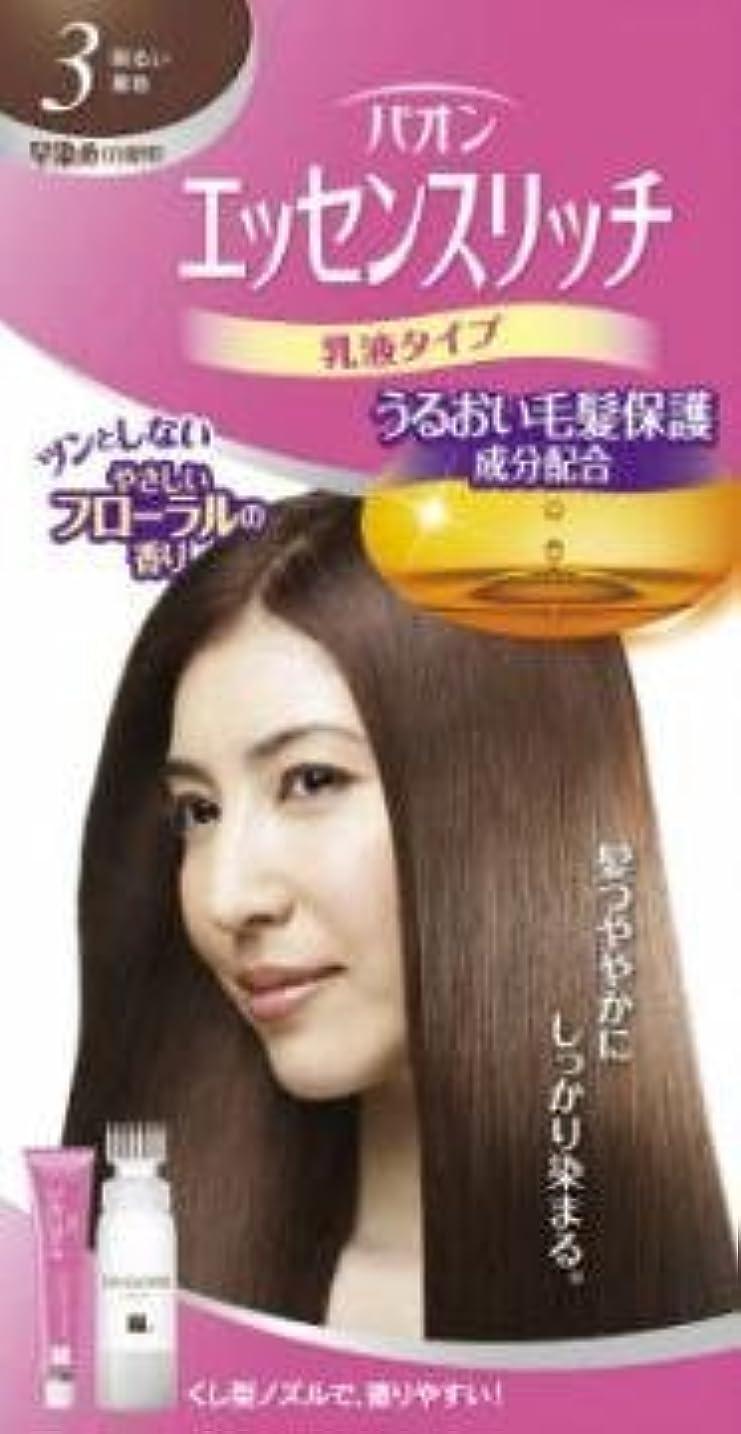 【シュワルツコフヘンケル】パオン エッセンスリッチ 乳液タイプ 3 明るい栗色 ×3個セット