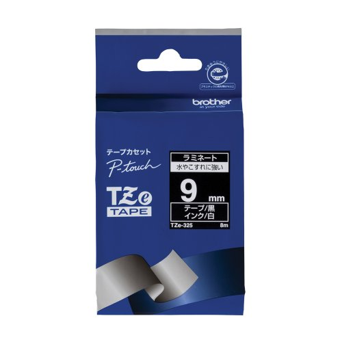ブラザー工業 TZeテープ ラミネートテープ(黒地/白字) 9mm TZe-325
