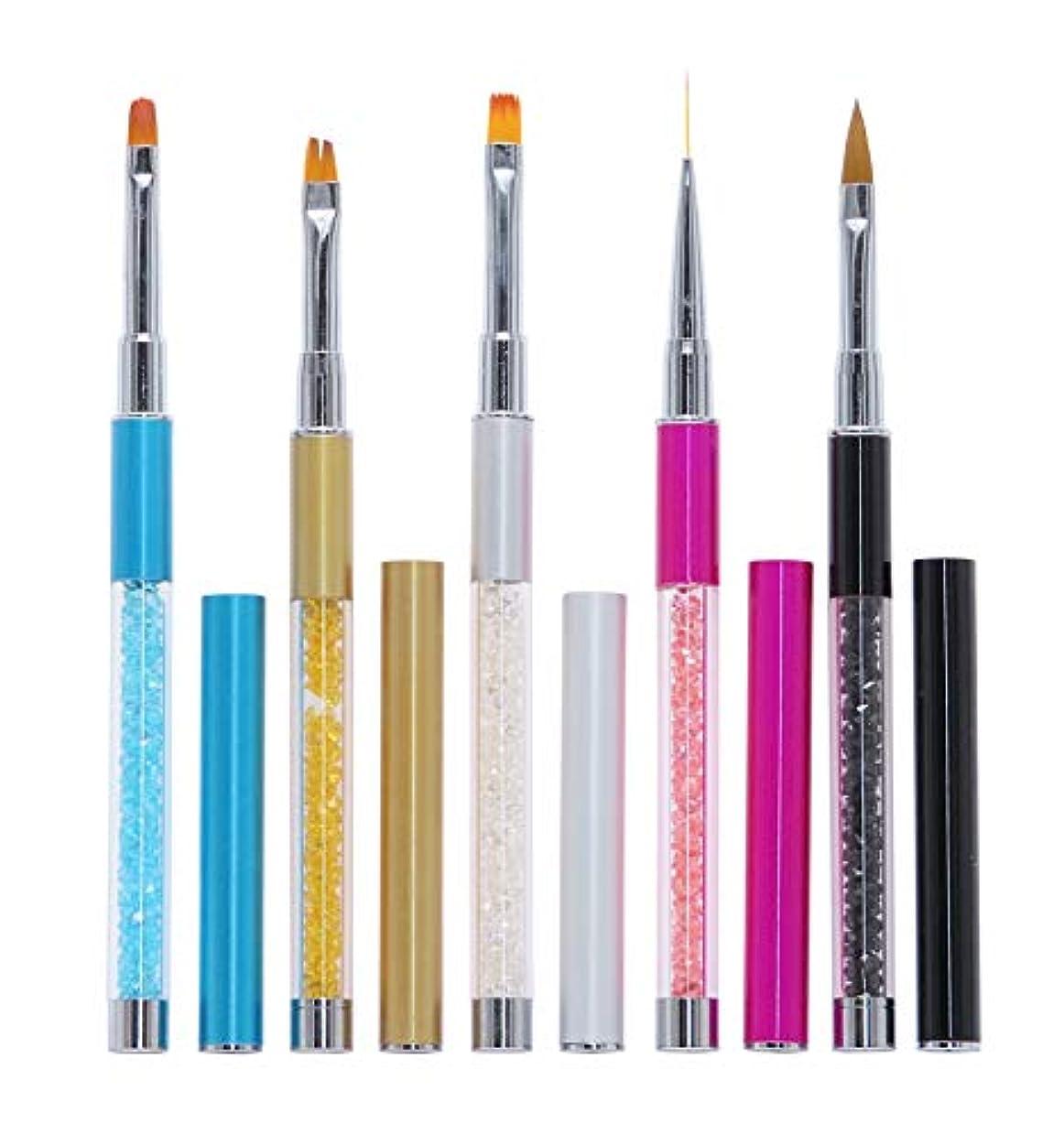変位薄い寄付するParaizo ネイルアートペン 5本セットネイルアートブラシ マニキュアツールキット ネイルブラシセット ネイルツール ネイル用品 アクリル UV用 キャップ付き