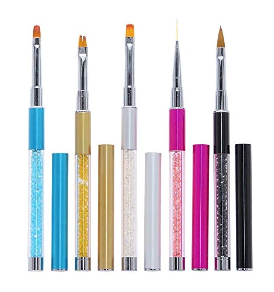 絵ガイドラインオンParaizo ネイルアートペン 5本セットネイルアートブラシ マニキュアツールキット ネイルブラシセット ネイルツール ネイル用品 アクリル UV用 キャップ付き