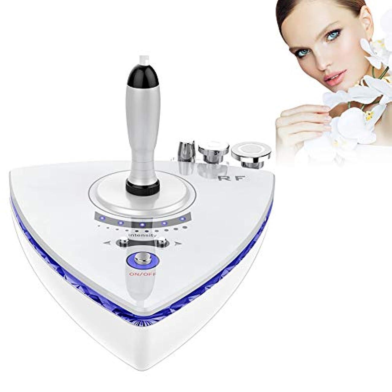見捨てられたキノコメダリストマイクロスキン美容機、多機能美容機器フェイシャルアイリフトスキンホワイトニング (ホワイト)