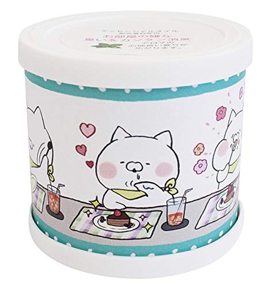 ビーズ元気悪性こどもにゃんこ フレグランスジェル 置き型 消臭成分配合 グリーンティーの香り ABD-034-001